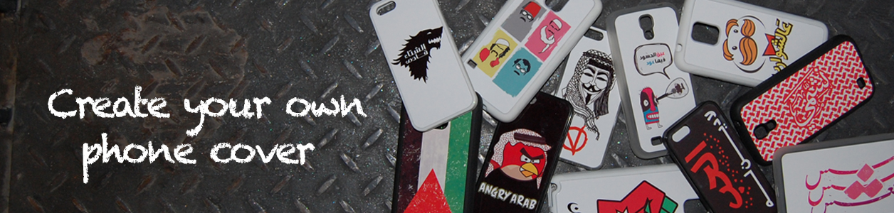 Create your own phone cover.