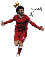 Moe Salah by Imad Shawwa