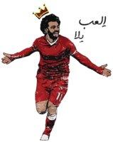 Moe Salah (Distressed)  by Imad Shawwa