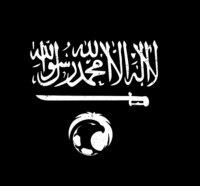 KSA by Hamza Rifai