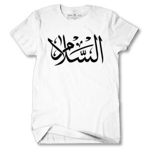 Al Salaam