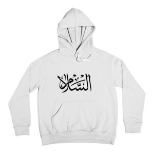 Al-Salaam