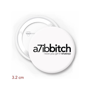 A7ibbitch - by Moey