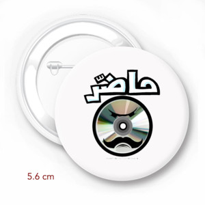 7ader CD - by Hamzeh Hajjaj