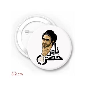 Tamer 7osty - Hamzeh Hajjaj