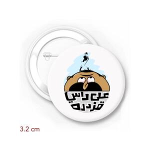 3ala Rasi Qazdara - by Hamzeh Hajjaj