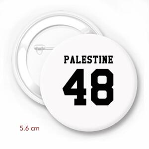Palestine 48 - by Aya Barqawi