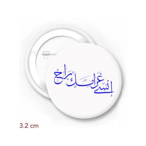 Insa Gharamak Raah - by 7arakat