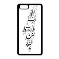 Palestine calligraphy - by 7arakat (iPhone 6+)