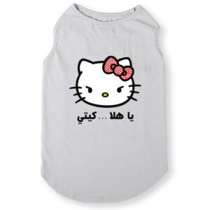 Ya Hala Kitty