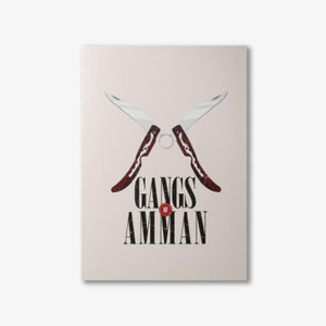 Postcard - Gangs of Amman (عصابات عمان)