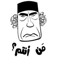 Qaddafi Man Antom