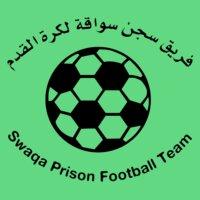 Swaqa Prison Football Team