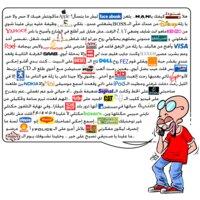 3atweh Logos