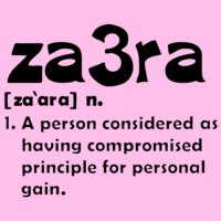 Za3ra (definition)