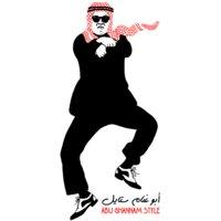 Abu Ghannam Style Suit
