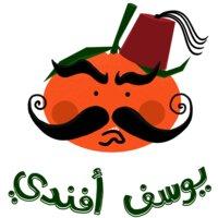 Yousef Afandee