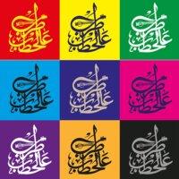 Tarab 3al 7atab Logos