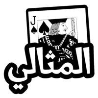 Alshab Almithaly