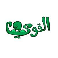 Elqawi