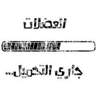 Al3adalat