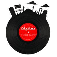 Amman Skyline Vinyl