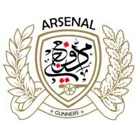 Arsenal (on white)