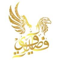 Faisalawi (gold)