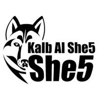 Kalb Al Sheikh English