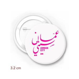 Amman City - by 7arakat
