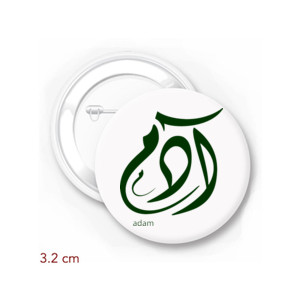 Adam - by 7arakat