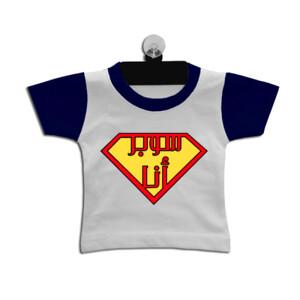 Super Ana