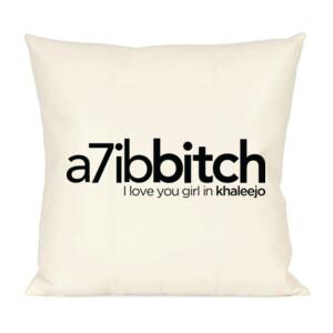 a7ibbitch