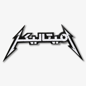 Sticker - Metallica