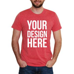 Men's HQ Tshirt