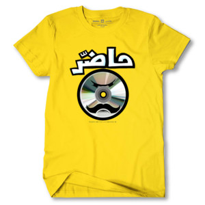 7ader CD - by Hamzeh Hajjaj
