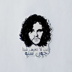 Sticker - John Snow Thumbnail