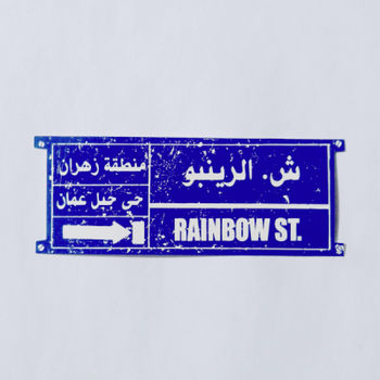 Sticker - Rainbow st. Thumbnail