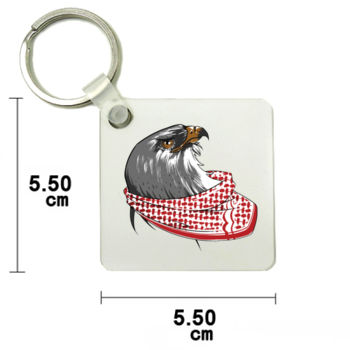 Jordan falcon Key Chain Thumbnail