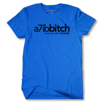 A7ibbitch - by Moey Thumbnail