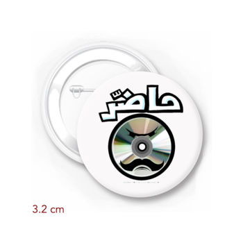 7ader CD - by Hamzeh Hajjaj Thumbnail