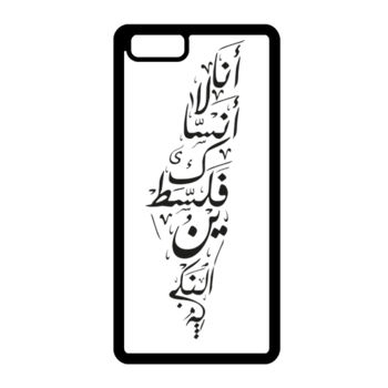 Palestine calligraphy - by 7arakat (iPhone 6+) Thumbnail