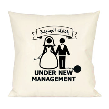 Under New Management Thumbnail