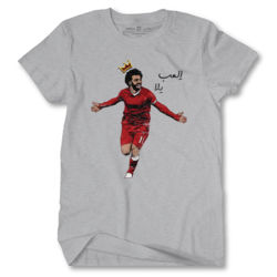 Moe Salah (Distressed) Tshirt Thumbnail