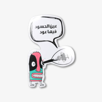 Stickers - 3ayn 7asood Thumbnail
