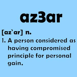 Az3ar (Definition) Thumbnail