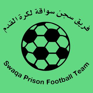 Swaqa Prison Football Team Thumbnail