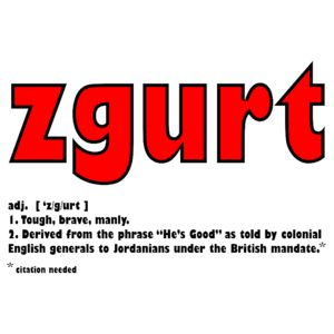 Zgurt (on light) Thumbnail