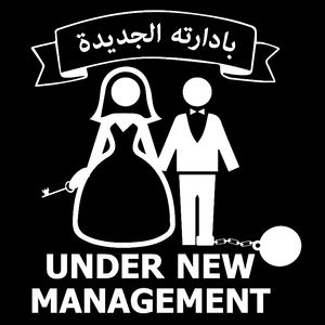 Under New Management (on dark) Thumbnail