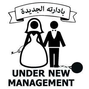Under New Management (on light) Thumbnail